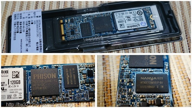 Kingstone SSDNow M.2 SSD