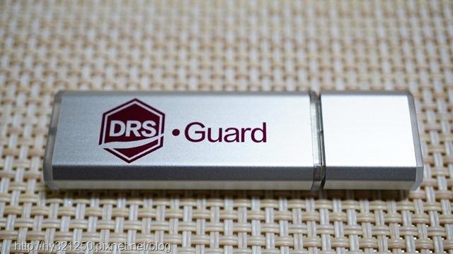 DRS Guard守衛碟