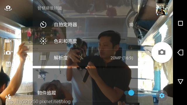 Screenshot_20161001-143954