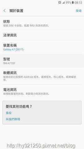 Screenshot_20170120-081256