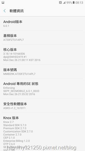Screenshot_20170120-081355