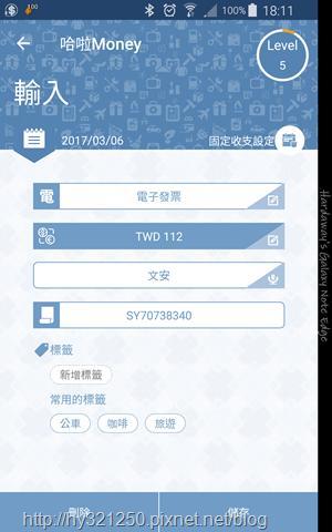 Screenshot_2017-03-09-18-11-38