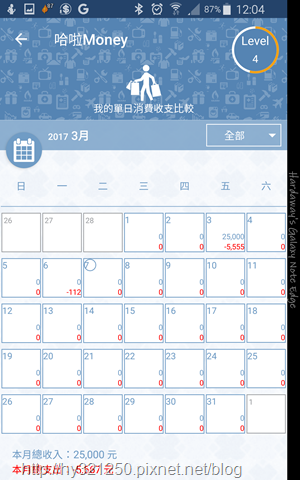 Screenshot_2017-03-07-12-04-17