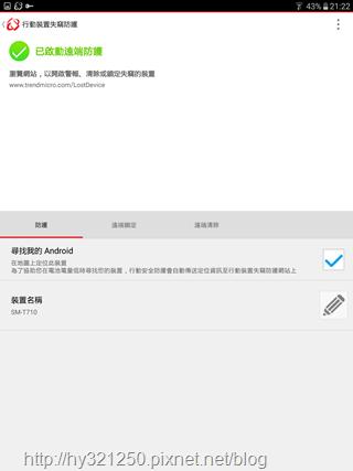 Screenshot_2017-03-28-21-22-09
