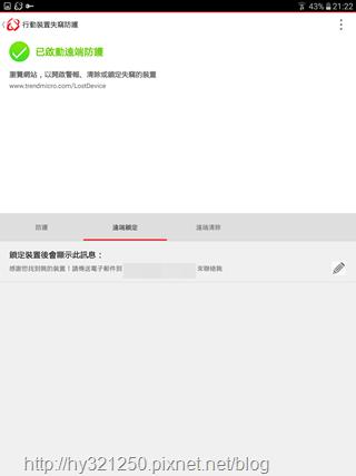 Screenshot_2017-03-28-21-22-18_01