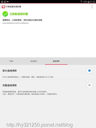 Screenshot_2017-03-28-21-22-27