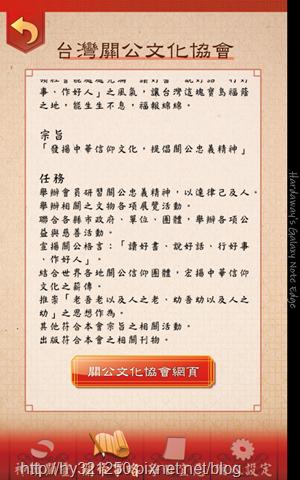 Screenshot_2017-03-21-17-13-51