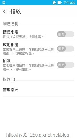 Screenshot_20170524-173253
