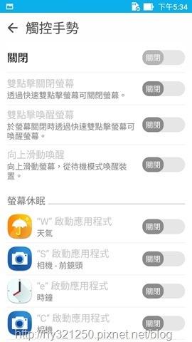 Screenshot_20170524-173433