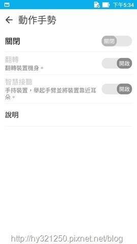 Screenshot_20170524-173441