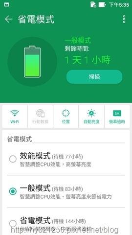 Screenshot_20170524-173550