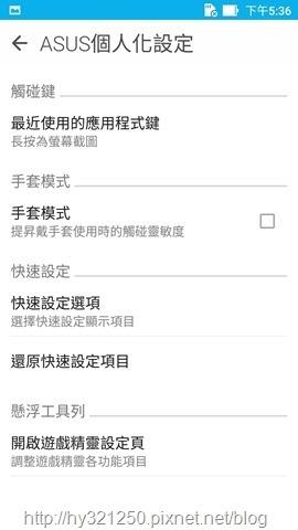 Screenshot_20170524-173639