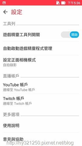 Screenshot_20170524-173647