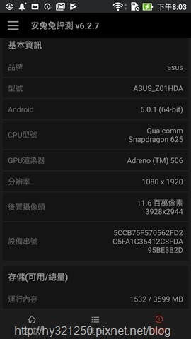 Screenshot_20170529-200314