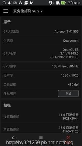 Screenshot_20170529-200332