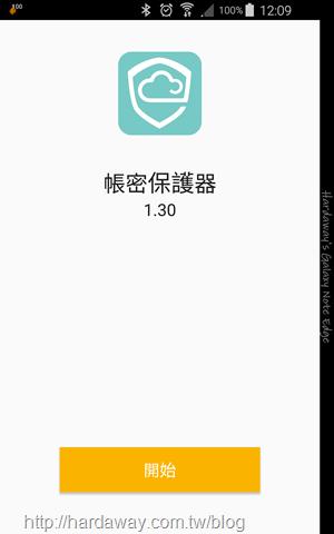 Screenshot_2017-06-23-12-09-49