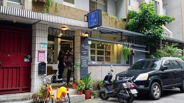 台北艾樂比手作烘焙坊