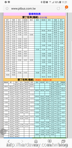 Screenshot_20170629-112117
