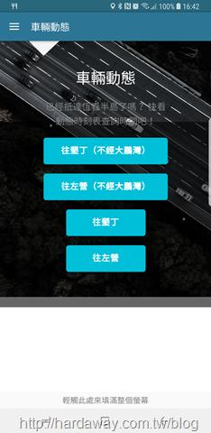 Screenshot_20170701-164254