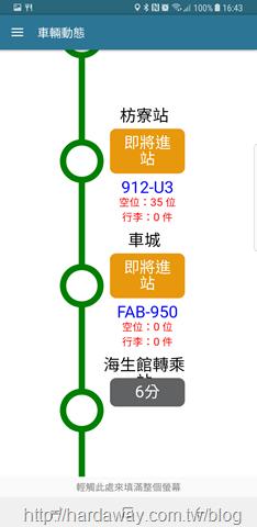 Screenshot_20170701-164319
