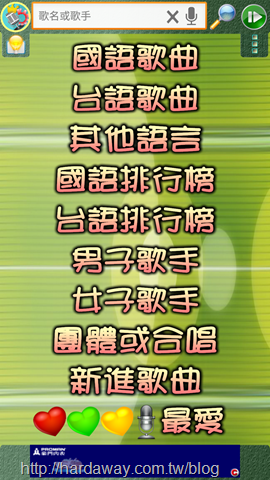 Screenshot_20170714-083458