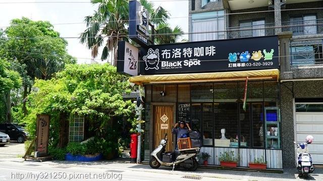 新竹轉角726咖啡