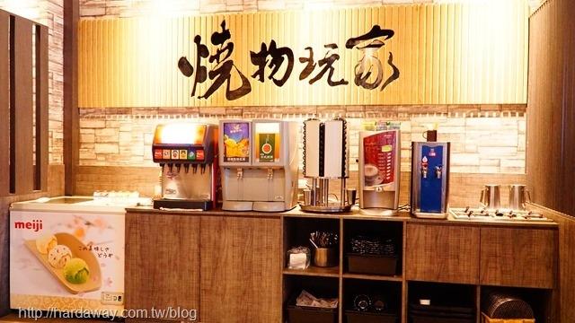 燒物玩家蘆洲長榮店
