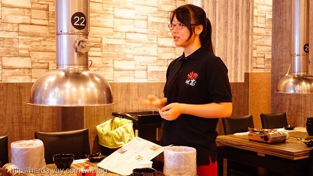 蘆洲燒物玩家長榮店