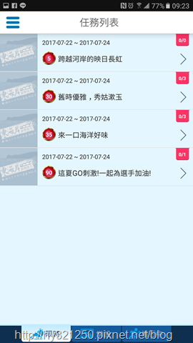 Screenshot_20170715-092318