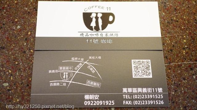 COFFEE 11