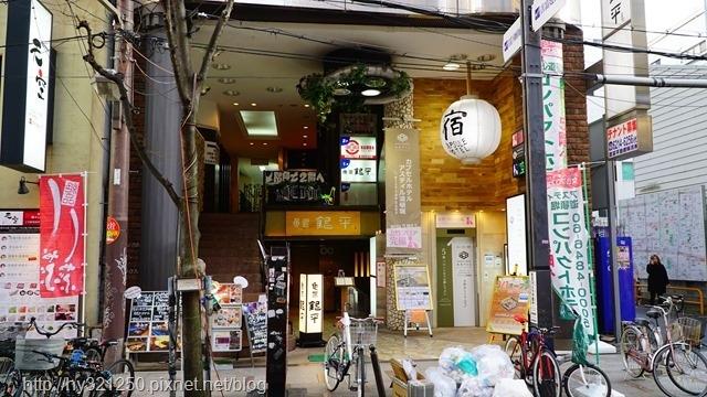 大阪膠囊旅館