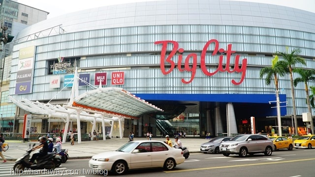 Big City購物中心