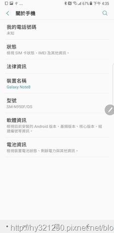 Screenshot_20170916-163540