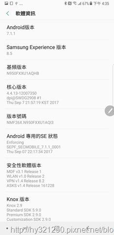 Screenshot_20170916-163549