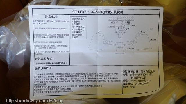 DSC09010