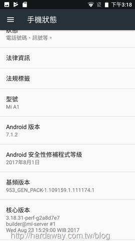 Screenshot_20170909-151806