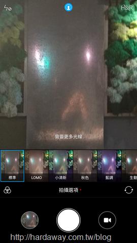 Screenshot_20170909-152324