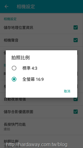 Screenshot_20170909-152625