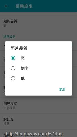 Screenshot_20170909-152634