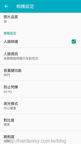 Screenshot_20170909-152642