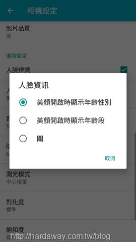 Screenshot_20170909-152650