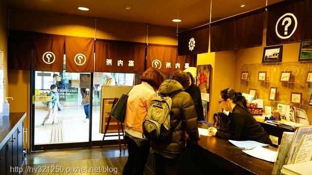 人吉鐵道博物館
