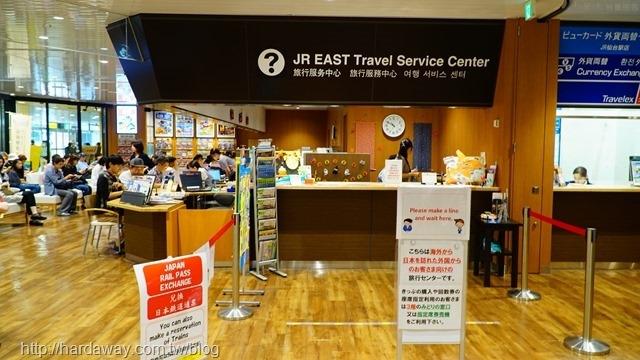 仙台JR東日本旅行服務中心