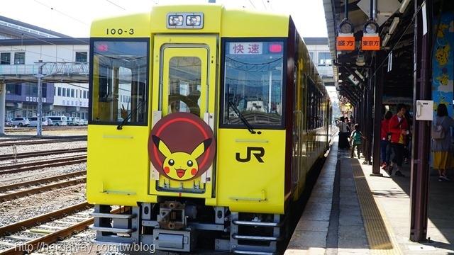 寶可夢觀光列車