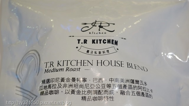 T.R Kitchen義法私廚料理