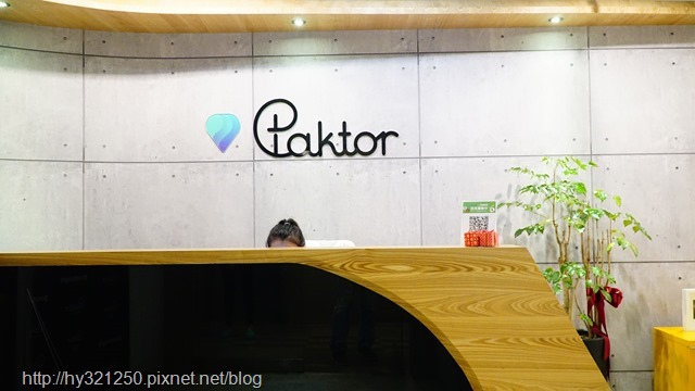 Paktor Premium一對一實體約會服務