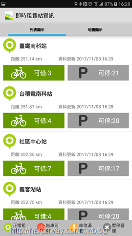 Screenshot_20171108-162938