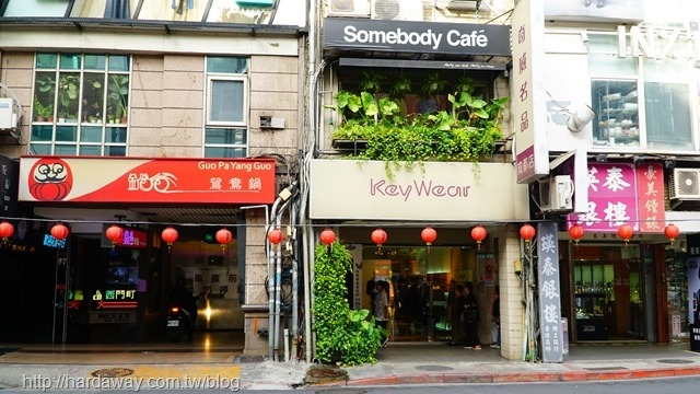 貳拾陸巷Somebody Cafe