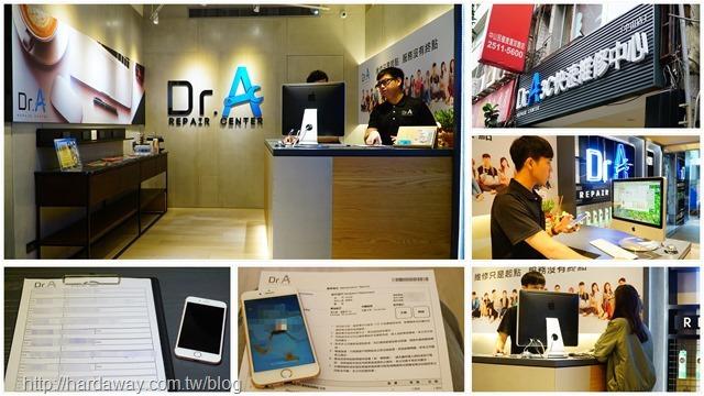 Dr.A台北中山店-iPhone手機維修推薦