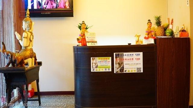 泰鑫悅泰式養生會館